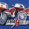 SHODOシリーズ、怒涛の4週連続ブログ更新! 第2週目