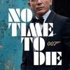 007シリーズ第25作「007/ノー・タイム・トゥ・ダイ」(邦題決定)は2020年4月公開。