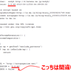 Auto Pager 用 Paging Rule(AutoPagerize の SiteInfo 相当)の登録は意外に簡単