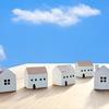家の売却 不動産屋さんがいっぱい