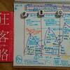 レビュー2/3『熱狂顧客戦略』  高橋遼・著 翔泳社  ★レゾナンスリーディングで知識創造