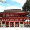 日本一周7日目 和歌山後編 お城見学~高野山