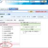 「長崎新聞」の記事検索が可能になりました!
