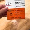 【34w】セントル ザ・ベーカリー/銀座一丁目 角食パン