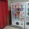 島忠 海老名店のアイスの自動販売機