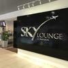 【スバン空港】スカイラウンジが便利 2019年版(Sky Lounge)