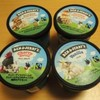 ベン&ジェリーズ アイスクリーム