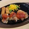 ハッピーアワーにいつものガスト、若鶏のグリル ガーリックソースを肴にハイボールを頂いた! #グルメ #食べ歩き #糖質制限 #ダイエット