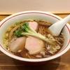 【今週のラーメン1877】 麺尊RAGE (東京・西荻窪) 軍鶏そば