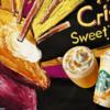 秋の新作第二弾!話題のお芋フラペチーノ&ラテ【Starbucks新作レビュー】