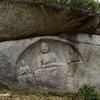 石仏の里 当尾(とうの)ー 岩船寺への道