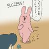 スキウサギ「お耳」