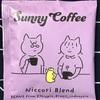 【285】Sunny Coffee にっこりブレンド