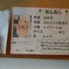 保護犬カフェ堺店 2020.6.16