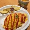 横浜1日目の食事はシルバニアと台湾料理☆
