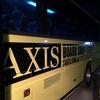 【スノーボード】2016シーズンイン!!!AXISツアー!!