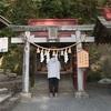 にっぽん縦断こころ旅2018秋~栃木県3日目、火野正平さんの自転車旅!*ネタバレあります