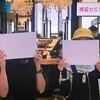弾圧の法制化が急ピッチで進む香港