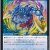 【デュエルマスターズ】オニカマス対策に役立つカード