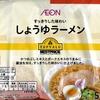 ウチで TV しょうゆラーメン(袋麺) 158−8/5円 89g(80g) 392Kcal 塩分相当量 6.7g