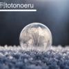 【週刊totonoeru】目標達成で2月を締めくくり、3月のあらたなチャレンジを模索し始めた1週間[習慣化週次レビュー 2018/2 第5週、/3 第1週]