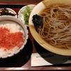 【京都府】松葉 京都駅店:にしんそば(鮭ごはん付)(1500円)