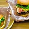 【オススメ5店】高松市郊外(香川)にあるハンバーガーが人気のお店