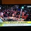 南フランス・ニースのテロ,死者84人,怪我人202人