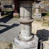 沼名前神社石灯籠