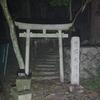 首塚大明神【心霊スポット京都】