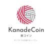 仮想通貨KanadeCoin(奏コイン / KNDC)の特徴・チャート・将来性・買い方について