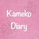 kameko's diarylog