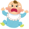 育児日記 〜生後5ヶ月 あわや大惨事!!ベッドから転落!!〜
