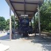 【国内旅行系】 カタツムリに乗ったのだ。(東京都北区・王子駅前・飛鳥山公園・アスカルゴ)