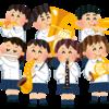 【吹奏楽】トランペットがかっこいい吹奏楽曲を貼ってく