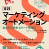 【4/18まで限定!】無料でwebマーケの基礎が学べる週間がキタ!!!!!