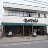 本川越「LEC COFFEE(レックコーヒー)」〜酒屋さんの中にある、プリンが人気の珈琲店〜