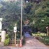 赤坂・六本木の氏神 赤坂氷川神社