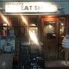 『nomi-cafe THE EAT SHOP<ザ・イートショップ>』に行ってきた!ステアソフトクリームが美味しい。【名古屋・大須】