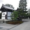 建仁寺(京都市東山区 / 栄西開山のお寺)