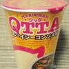 東洋水産 MARUCHAN QTTA スパイシーコンソメ味