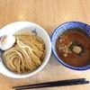 つけ麵ジンベエ(沖縄市)濃厚魚介豚骨つけ麺(並) 750円 + 煮たまご 100円