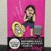 yumihiko氏、寝不足と疲労のあまり白目でブログを更新する、の巻。