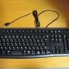 ノートパソコンでもUSB接続の外付けキーボードにした意外なメリット