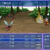 エモンドラの秘宝2『非公式』パッチ
