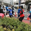 新宿シティハーフマラソンのボランティアに参加しました。