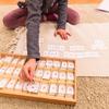 モンテッソーリ言語教育の必須アイテムMovable Alphabet
