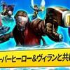 新作スマホゲームのマーベルバトルライン(MARVEL Battle Lines)が配信開始!
