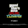 【GTAオンライン】LSチューナーズアップデートが7月20日に配信開始【グラセフ】