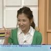 「ニュースチェック11」21週目(9月5日〜9月8日)の感想
